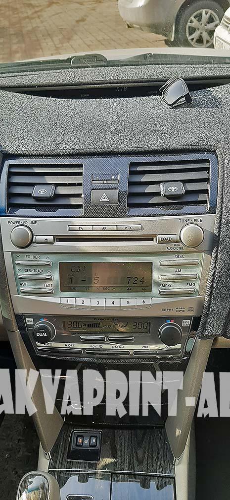 Аквапринт Toyota Camry 40 дерево и карбон